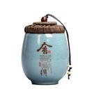 茶葉罐家用陶瓷茶罐