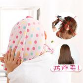 雙12盛宴 日本蝴蝶結干發帽可愛浴帽防炸毛敷面膜包發帽睡覺護發束發帶