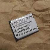 【福笙】FUJIFILM NP-45 = LI-42B 防爆電池J10 J12 J20 J27 J30 J100 J110W J120 J150W Z10 Z20 Z30 Z33WP Z35 Z37 Z300