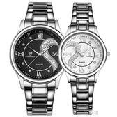 心形防水情侶手錶一對價韓版時尚學生手錶男士女非機械錶  享購