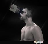 vr眼鏡手機專用ar虛擬現實頭盔3d眼睛rv頭戴式一體體感遊戲機看電影YYJ 奇思妙想屋
