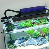 魚缸三合一過濾器上濾水族箱潛水泵靜音循環增氧外置濾盒 蜜拉貝爾