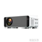 投影儀 新款投影儀家用辦公高清1080p無線手機wifi投影儀便攜式微型投影機 雙12