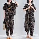 休閒套裝 大碼女裝2021夏季新款棉麻印花寬松顯瘦上衣 哈倫褲兩件套胖妹妹