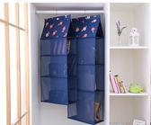 裝放包包的收納掛袋懸掛式宿舍布藝收納袋墻掛式衣柜包包架子家用