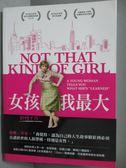 【書寶二手書T8/傳記_JSQ】女孩我最大-我不是你想像中的那種女孩_莉娜‧丹恩