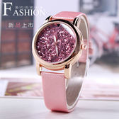 新款閃亮珠光亮片錶盤女錶優雅女士手錶