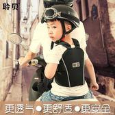 兒童摩托車安全帶寶寶護帶  電動車安全透氣背帶小孩防摔綁帶 水晶鞋坊