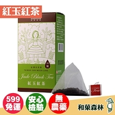 【和菓森林】日月潭紅茶 紅茶故事集 - 紅玉紅茶 茶包6入 沖泡飲品 茶包【好時好食】