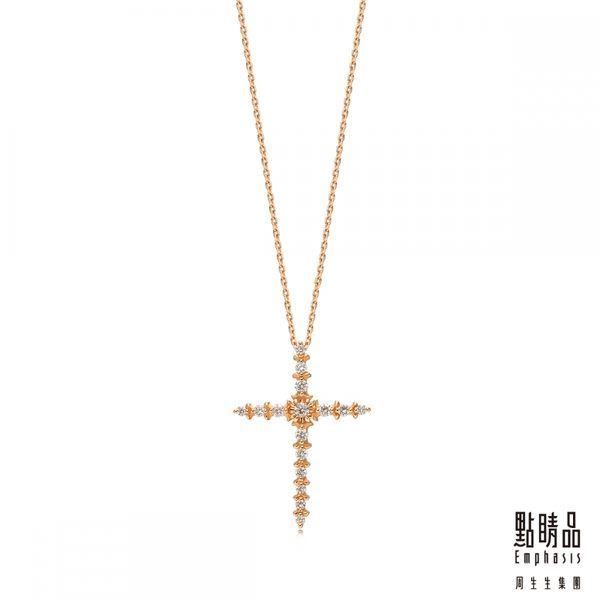 點睛品 18K玫瑰金0.17克拉十字架鑽石項鍊