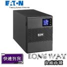 EATON 5SC1500 在線互動式不斷電系統