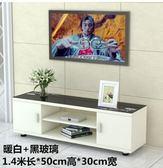 電視櫃簡約現代組合鋼化玻璃地櫃臥室迷你簡易小戶型客廳電視機櫃igo    韓小姐的衣櫥