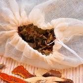 大號10個棉紗布20*30cm抽線煲湯袋過濾袋煎藥袋紗布袋隔渣中藥袋 格蘭小舖