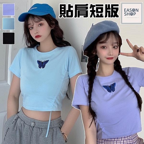 EASON SHOP(GQ1417)實拍卡通蝴蝶生物刺繡斜邊拉皺彈力短版露腰圓領短袖素色棉T恤女上衣服合身貼身紫
