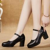 一字扣防水臺高跟女鞋厚底模特走秀鞋粗跟真皮鞋工作鞋女黑色單鞋 瑪麗蘇