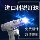 投影燈logo射燈店鋪帶字商用戶外地面l...