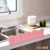 廚房小工具水池水槽帶吸盤防濺水擋板 洗菜洗碗擋水板 炒菜擋油板 nm2959 【VIKI菈菈】