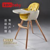 嬰兒餐桌椅寶寶餐椅兒童餐椅多功能吃飯實木桌凳嬰兒餐椅寶寶學坐餐桌實木  DF  免運
