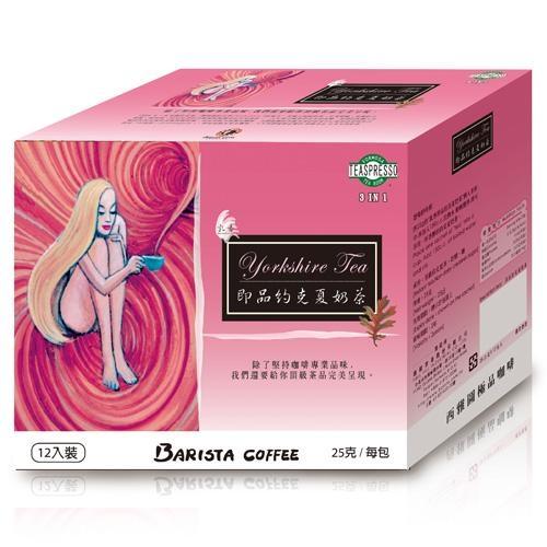 西雅圖極品咖啡-即品約克夏奶茶25g x12入【愛買】