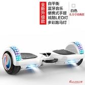 平衡車 智慧電動車雙輪學生越野代步車兒童8-12兩輪成年成人自平衡車T 7色 快速出貨