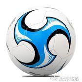 戰艦 成人5號足球PU 訓練比賽用球4號耐磨小學生兒童足球 原野部落