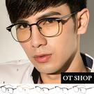 OT SHOP眼鏡框‧中性情侶簡約復古文青膠框條紋方框平光眼鏡‧現貨‧黑框黑/金框黑‧NS21