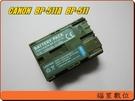 CANON BP-511 BP-511A...