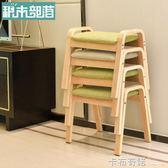 家用凳子換鞋凳時尚創意客廳茶幾矮凳沙發腳凳實木方凳成人小板凳 卡布奇諾HM
