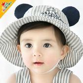 嬰兒帽子夏遮陽帽男女寶寶帽子0-3-6-12個月新生兒盆帽秋太陽帽【俄羅斯世界杯狂歡節】