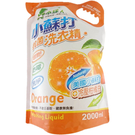 小綠人小蘇打柑橘抗菌洗衣精(補) 2000cc