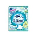 蘇菲清新涼感溫和微涼衛生棉日用極薄29cm 8片