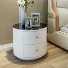 圓形床頭櫃簡約現代白色鬥櫃創意儲物櫃歐式實木邊櫃整裝ATF 中秋特惠