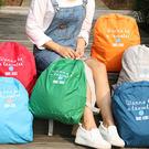 ♚MY COLOR♚大容量時尚雙肩包 後背 旅行 出差 露營 戶外 休閒 健身 男女 收納 行李【B51】