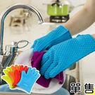 加厚耐高溫 隔熱 防燙 手套 家用 防滑 防水 烤箱 微波爐 五指 矽膠手套