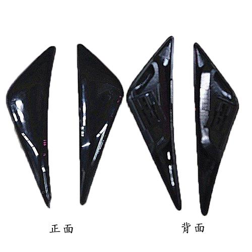 【東門城】ZEUS ZS612 專用後通風 安全帽配件