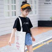優惠兩天-短袖T恤女童短袖t恤夏裝2018新品上衣中大童素面寬鬆半袖兒童棉質打底衫2色
