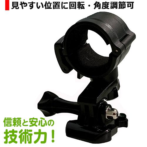 mio MiVue Plus M655 M777 M775 U型固定座金剛王支架黏貼安全帽車架行車紀錄器快拆環狀固定座組