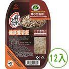 【南僑】膳纖熟飯-健康雙麥飯 12入