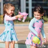 兒童泳衣女公主裙式韓版溫泉長袖防曬連體女童寶寶游泳衣1-2-3歲