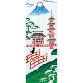 【日本製】【和布華】 日本製 注染拭手巾 富士山與五重塔圖案(一組:3個) SD-4995-3 - 和布華