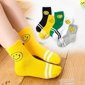 嬰兒襪子秋冬純棉春秋薄款中筒秋季可愛男童女童新生兒寶寶兒童襪 9號潮人館