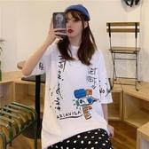 新款韓版休閒寬松印花字母趣味涂鴉短袖T恤潮上衣
