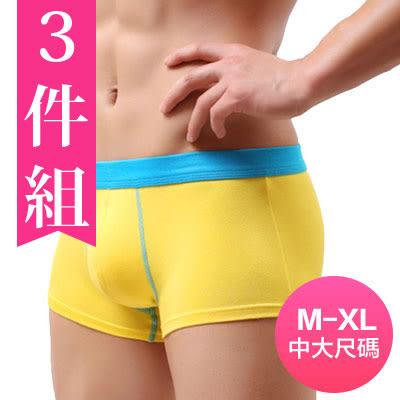 男四角內褲 大尺碼M-XL 莫代爾防勒 排汗速乾透氣  - (三件組) 【Ann梨花安】