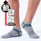 蒂巴蕾 動勁能多功能運動襪3870-3色可選(25~27cm)【愛買】