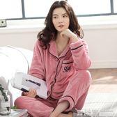 珊瑚絨睡衣女秋冬季長袖加厚加絨韓版可愛法蘭絨可外穿家居服套裝