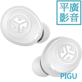 平廣 現貨送袋 JLab JBuds Air 白色 真無線 藍芽耳機 附充電盒 台灣公司貨保一年