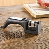 ◄ 生活家精品 ►【J193】家用快速磨刀器 菜刀 用具 磨刀石 多功能磨刀器 磨刀棒 廚房 多功能
