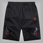 短褲 運動短褲男寬鬆速干大碼五分褲健身套裝跑步夏季薄款透氣男沙灘褲大呎碼M-6XL