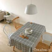 現代簡約格子桌布臺布防水防燙防油免洗塑料PVC桌布長方形茶幾布父親節促銷