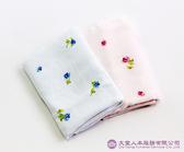 【大堂人本】精品紗布小方巾(60條入)(附贈精緻包裝袋)